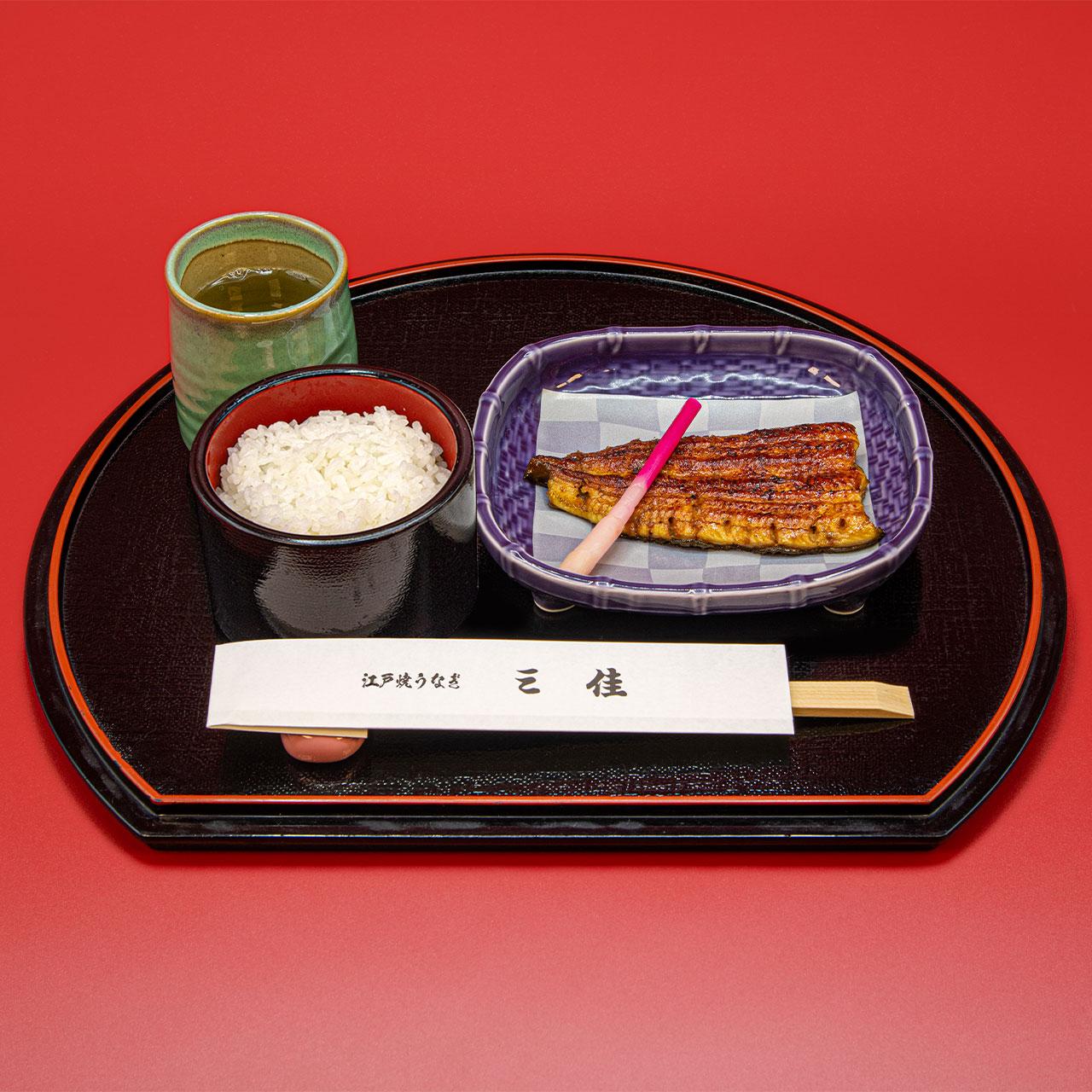 かば焼ハーフサイズ(ご飯付)2,450円
