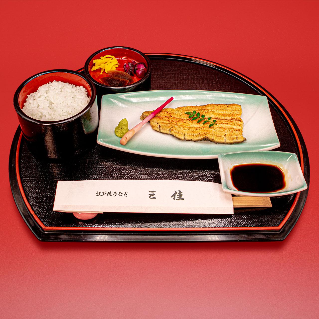 白焼うなぎハーフサイズ(ご飯付)2,450円