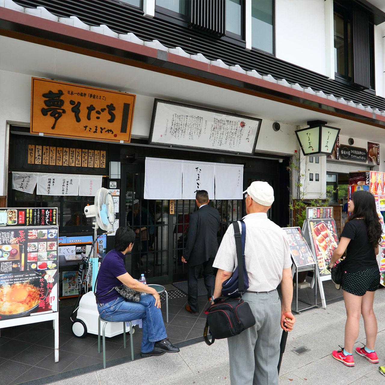 世界遺産「姫路城」の門前で「たまごや(たまごかけご飯専門店)」も自社で経営されています。